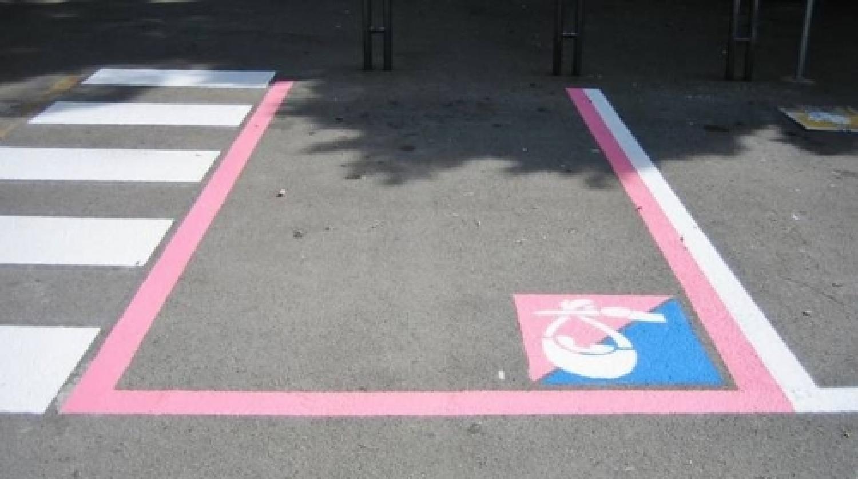 parcheggio rosa.jpg