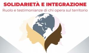 solidarieta_integrazione_spi_cgil.jpg