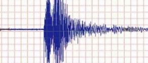 terremoto.JPG