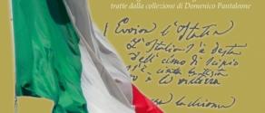 Edizioni Kirke_Il Canto degli Italiani.jpg