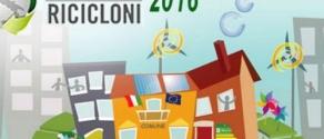 comuni-ricicloni-2016-700x400.jpg