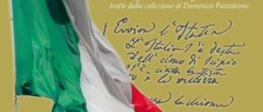 il-canto-degli-italiani.jpg