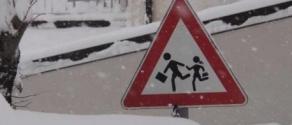 scuole-chiuse-a-causa-della-neve-e1484479819525-1440x564_c.jpg