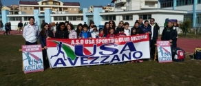 usa sporting club az.jpg