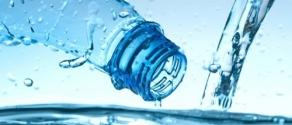 acqua_articolo67859767.jpg