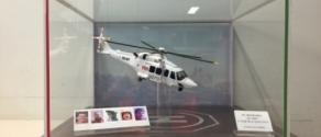 modellino elic 118.JPG